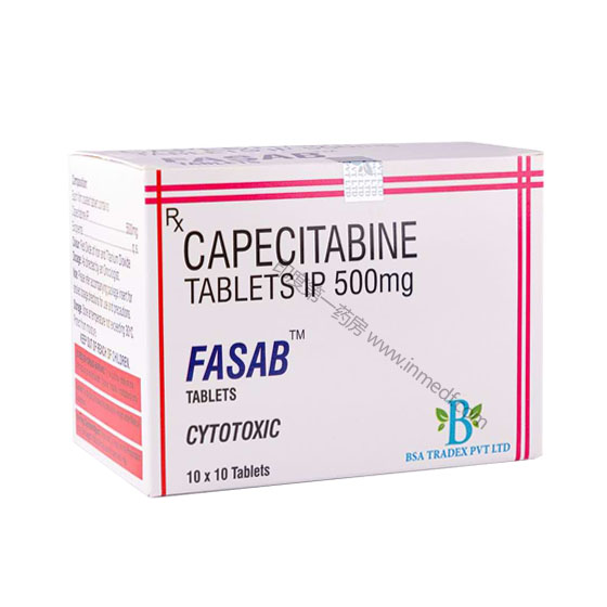 卡培他滨500mg(capecitabine)Bsa tradex Pvt ltd