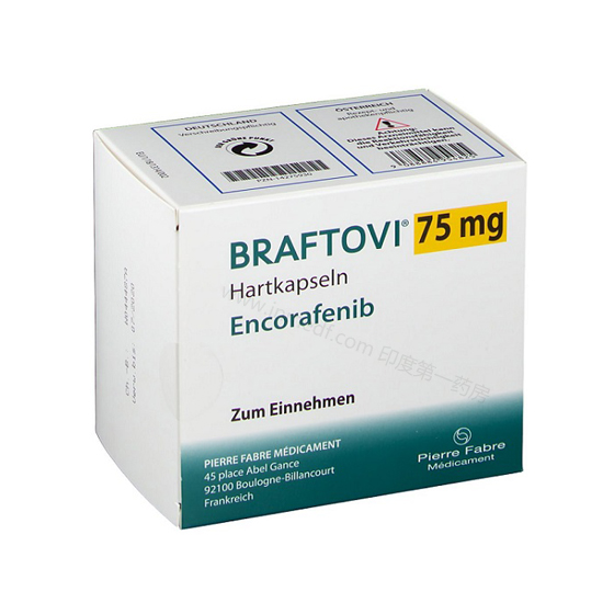Braftovi康奈非尼(Encorafenib)75mg