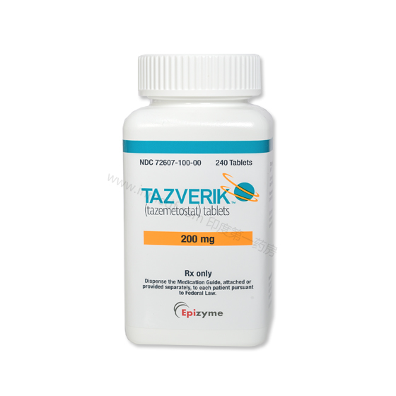 Tazverik他泽司他(tazemetostat)Tablets 200mg